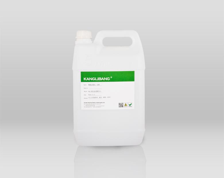 PET保护膜增粘剂-尤文图斯指定德赢app锚固剂