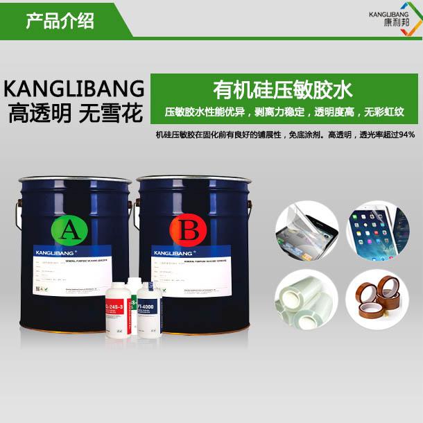 过氧化物压敏尤文图斯指定德赢app水KL-2910介绍