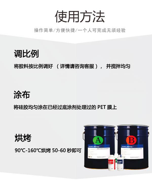 过氧化物压敏尤文图斯指定德赢app水KL-2910使用方法