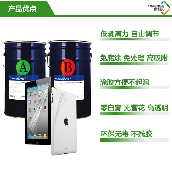 过氧化物压敏尤文图斯指定德赢app水KL-2910产品优点