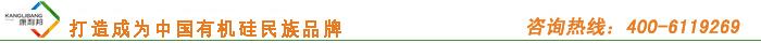 康利邦,尤文图斯指定德赢app德赢vwin官网AC米兰,保护膜专用德赢vwin官网AC米兰,尤文图斯指定德赢app处理剂,尤文图斯指定德赢app粘接剂,尤文图斯指定德赢app油墨