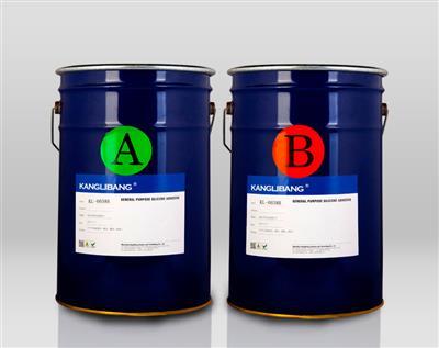 硅凝胶压敏胶KL-6638AB