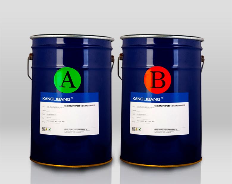 加成型尤文图斯指定德赢app粘合剂KL-3636