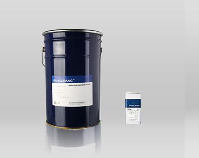 过氧化物有机硅压敏尤文图斯指定德赢app水KL-2910